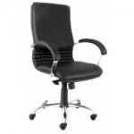 Кресло руководителя - Nova steel LB chrome